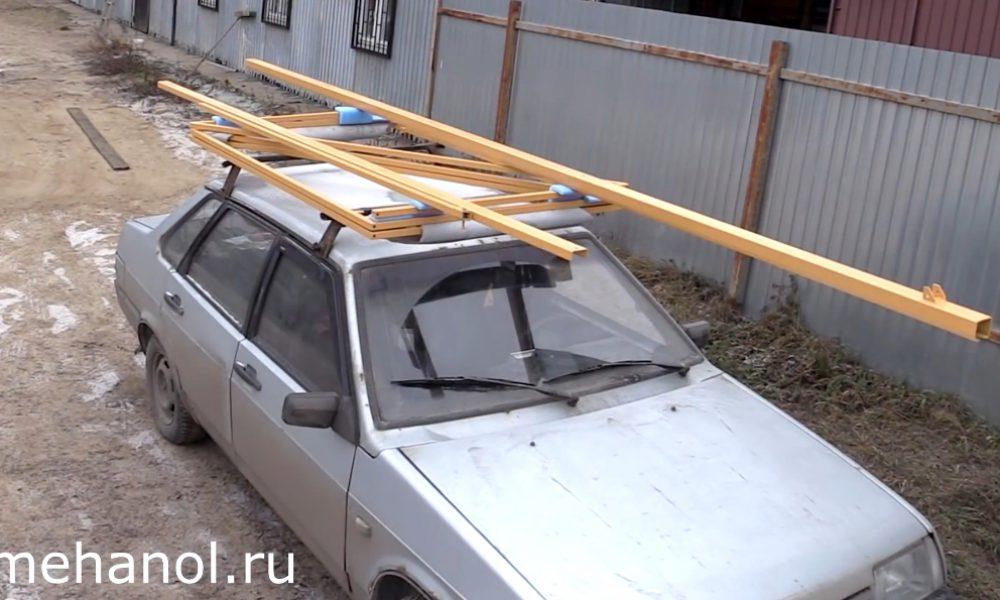 Набор для сборки ворот на багажнике автомобиля